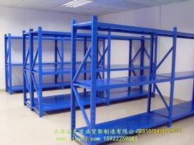 轻型仓储货架JT-016