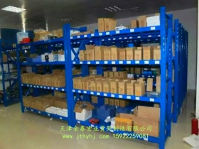 中型仓储货架JT-001