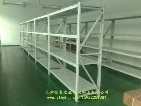 轻型仓储货架JT-017