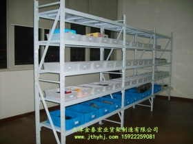 轻型仓储货架JT-011