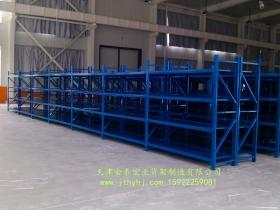 轻型仓储货架JT-012
