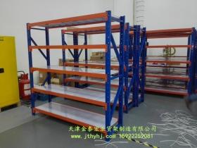 中型仓储货架JT-013