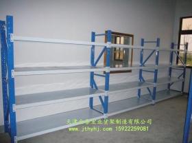 轻型仓储货架JT003