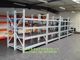 中型仓储货架JT-010