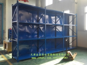 中型仓储货架JT-012