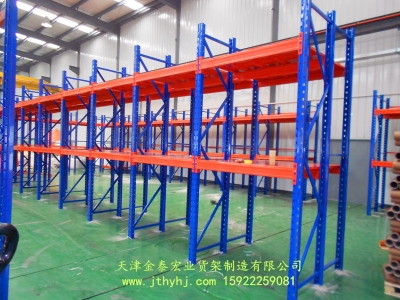 重型层板货架JT-018
