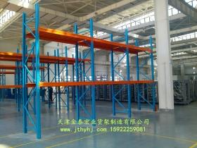 重型层板货架JT-011