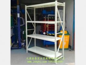 轻型仓储货架JT-015