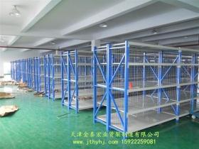 轻型仓储货架JT-001