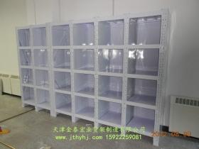 中型仓储货架JT-005