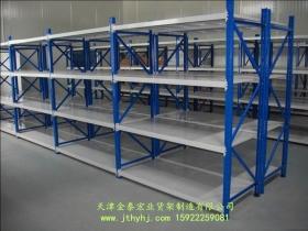 轻型仓储货架JT-018