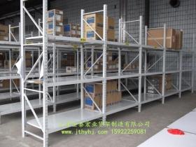 中型仓储货架JT-018