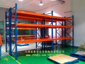 重型层板货架JT-013