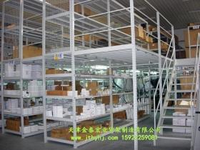 汽车4s店货架JT-001