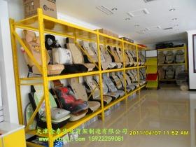 汽车4s店货架JT-016
