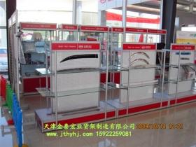 汽车4s店货架JT-009