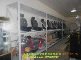 汽车4s店货架JT-013
