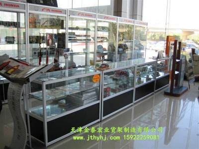 汽车4s店货架JT-018