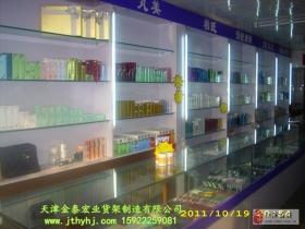 化妆品货架JT-005