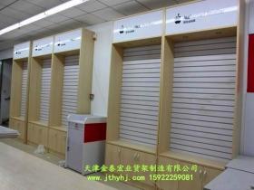 木质玻璃展柜JT-007