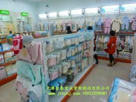 育婴用品货架JT-010