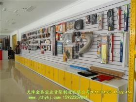 木质槽板展柜JT-018