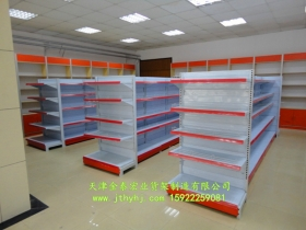背板超市货架JT-009