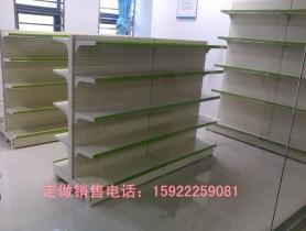 背孔超市货架JT-006