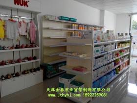 育婴用品货架JT-006