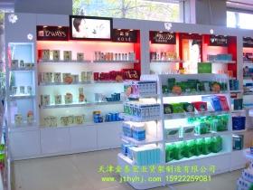 精品烤漆展柜JT-011