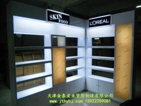 精品烤漆展柜JT-015