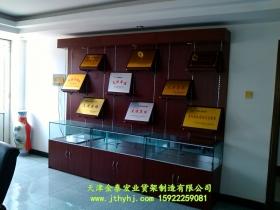 木质荣誉展柜JT-014