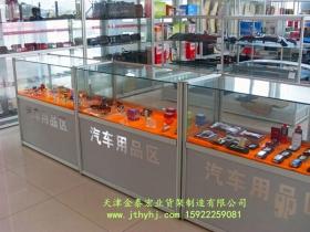 钛合金柜台JT-011