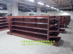 背板超市货架JT-012