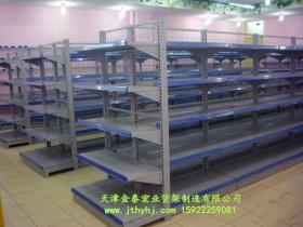 背网超市货架JT-007