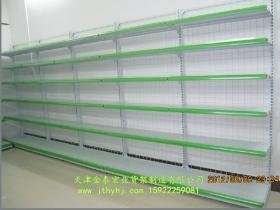 背网超市货架JT-009