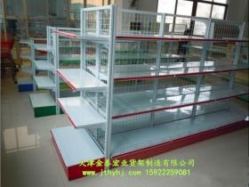 背网超市货架JT-012