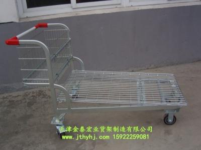 购物车JT-010