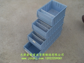 分隔零件盒JT-005