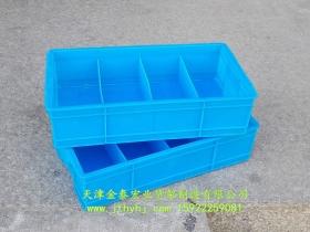 塑料分隔盒JT-006