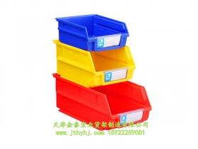 背挂零件盒JT-012