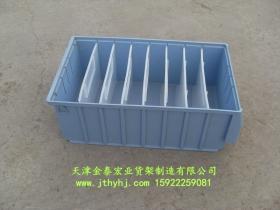分隔零件盒JT-004