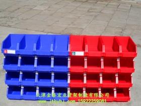 组立零件盒JT-013
