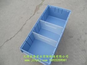 分隔零件盒JT-003