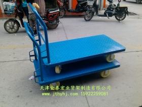 平板车JT-009