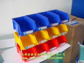 组立零件盒JT-016