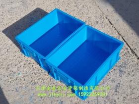 塑料周转箱JT-008