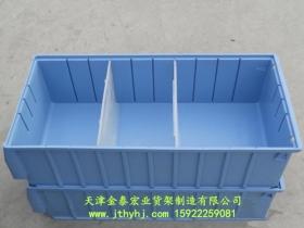 分隔零件盒JT-002