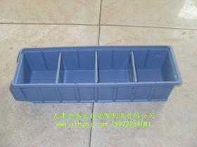 分隔零件盒JT-001