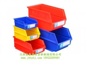 背挂零件盒JT-011